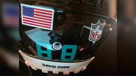 'It was an honor wearing David Dorn's name': NFL's Tyler Eifert dons helmet emblazoned with name of black cop killed by looters