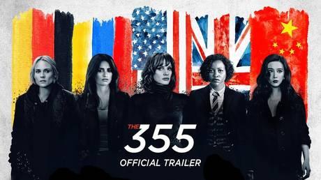 The 355 (2021) Dir: Simon Kinberg © Universal Pictures
