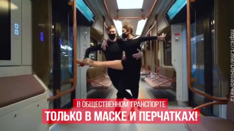 © Moscow Transport Dept