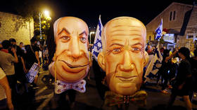 Israeli tourism minister quits govt over curbs on protests & 'Netanyahu's political interests'