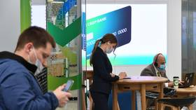 Russia among TOP 10 countries leading global digital banking revolution