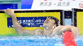 In hot water: Japanese world champion swimmer suspended for having extramarital affair