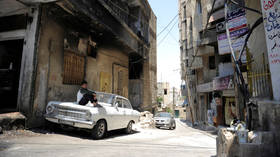Chief cleric of Damascus murdered in bomb attack – Syrian state media