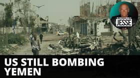 US still bombing Yemen