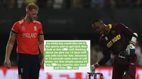 'Superior skin tone': Cricket star Marlon Samuels blasted over racist tirade at England's Ben Stokes
