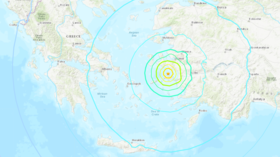Powerful earthquake hits Aegean sea, causing buildings to collapse in Turkey (VIDEOS)