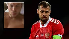 Russia and Zenit captain Artem Dzyuba goes viral for all wrong reasons after 'masturbation video' appears online