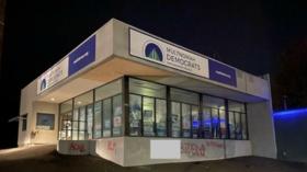 Antifa says 'No Presidents': Portland Democrat building defaced with 'F**k Biden,' 'BLM' and 'ACAB' graffiti (PHOTOS, VIDEOS)