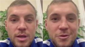 'I'm not perfect. We're all sinners': Grateful Russia captain Dzyuba thanks supporters after viral masturbation clip (VIDEO)