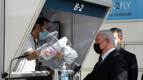 Israel signs $237mn contract with Pfizer for 8 million doses of Covid vaccine