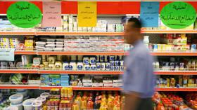 Bahrain to drop labels denoting Israeli settlement imports – minister