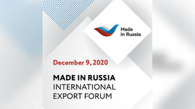 New business formats to be discussed at 'Made in Russia' International Export Forum