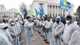 Ukraine announces emergency lockdown… after New Year, as Kiev struggles to find cash for orders of Covid-19 vaccine