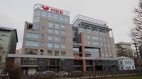 MKB Investments completes subscriptions for Detskiy Mir shares earlier than expected