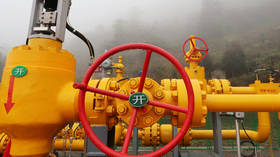 China lifts restrictions on foreign investment in the country's energy sector