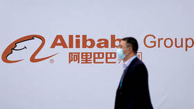 Alibaba stock plunges after China launches anti-monopoly probe into online retailer