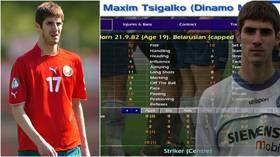 Maxim Tsigalko, der größte Spieler aller Zeiten, stirbt im Alter von 37 Jahren