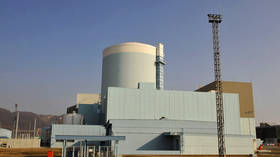 Slovenia shuts nuclear power plant as precaution after two earthquakes strike neighboring Croatia