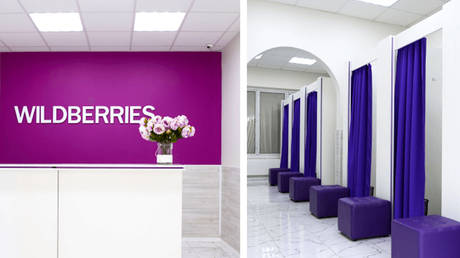 Reception and fitting rooms of Wildberries, Moscow © Press Service Wildberries.ru