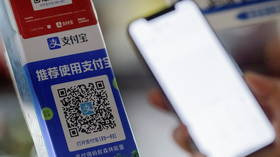 Trump turns up the heat on Beijing banning Alipay & seven other Chinese apps