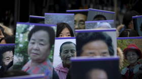Japan dismisses South Korean ruling ordering Tokyo to compensate 'comfort women' in ongoing row over WWII sexual slavery