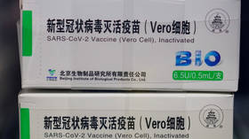 Chinese top pharma companies apply to join WHO's global Covid-19 vaccine distribution scheme