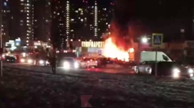 HUGE BLAST rocks market in southern Russia, killing at least one (VIDEO)