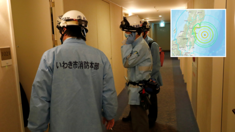 Tokyo & Fukushima shaken hard as powerful 7+ earthquake strikes off Japan's east coast