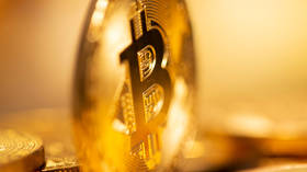 Bitcoin pushes toward $1 TRILLION market cap after hitting new historic high