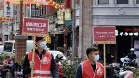Taiwan greenlights AstraZeneca's coronavirus vaccine for emergency use