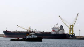 Merchant vessel rocked by explosion in Gulf of Oman, says British maritime body