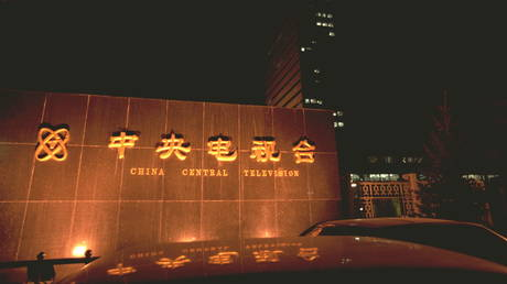 FILE PHOTO: CCTV, CHINESE TELEVISION CHANNEL.