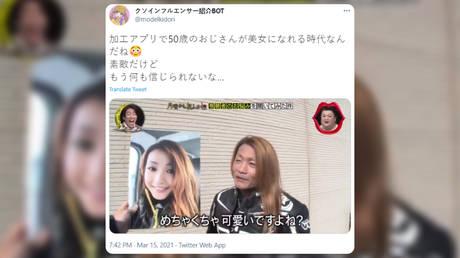 Screenshot shows a 'Late Monday Show' episode about @azusagakuyuki
