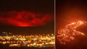 Iceland volcano Fagradalsfjall between capital & main airport ERUPTS, triggering air travel warning (VIDEO)
