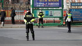 Bombing of government office in China kills at least five, including suspect