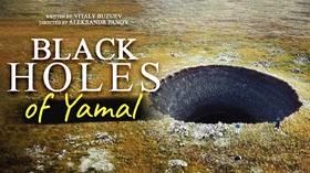 Black Holes of Yamal