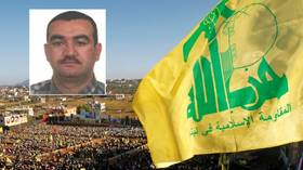 US offers $10 MILLION reward for info on Hezbollah operative convicted of former Lebanese PM's assassination