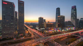Beijing edges out NYC as home to most billionaires – Forbes 2021 list