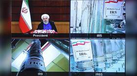 Iranian nuclear activities 'peaceful & civilian,' says President Rouhani, as new uranium-enrichment centrifuge chain is unveiled