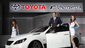 'Selling out democracy'? Activists call for boycott of Toyota for supporting 'sedition' after donation to Republicans