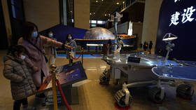 God of fire meets god of war: China reveals first Mars rover name on country's national Space Day