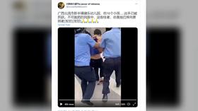 16 children & 2 teachers injured in knife attack on Chinese kindergarten, suspect arrested by police