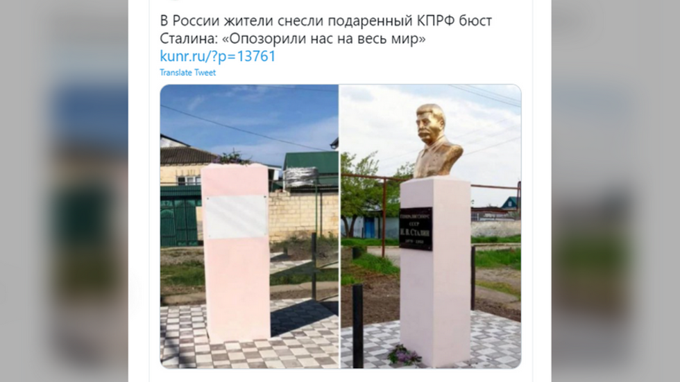 Stalin monument taken down FOUR DAYS after being erected in southern Russia, following backlash on social media (VIDEO)