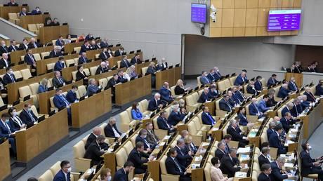 FILE PHOTO. State Duma in Moscow, Russia. © Sputnik