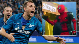Marvel-ous: Zenit's Dzyuba fulfils a dream by donning Deadpool costume on his way to lift Russian Premier League trophy (VIDEO)