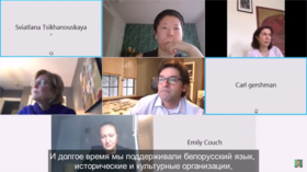 American 'regime change' specialists NED claim credit for Belarus protests & boast of funding Russian opposition during prank call