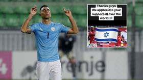 Israeli footballer photoshops image of Pogba carrying Palestinian flag, thanks him for his 'support'