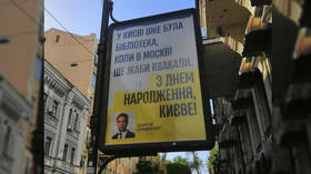 'We had books while you had swamps': Ukrainian politicians celebrate founding of capital with string of anti-Russian billboards