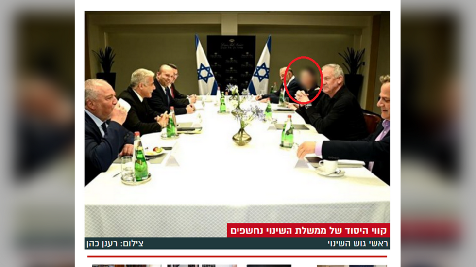 'Like she's a Mossad agent': Ultra-Orthodox Jewish news website mocked for blurring out face of female Israeli party leader