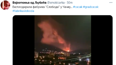 Explosions at the Sloboda ammunition plant in Cacak, Serbia, June 4, 2021